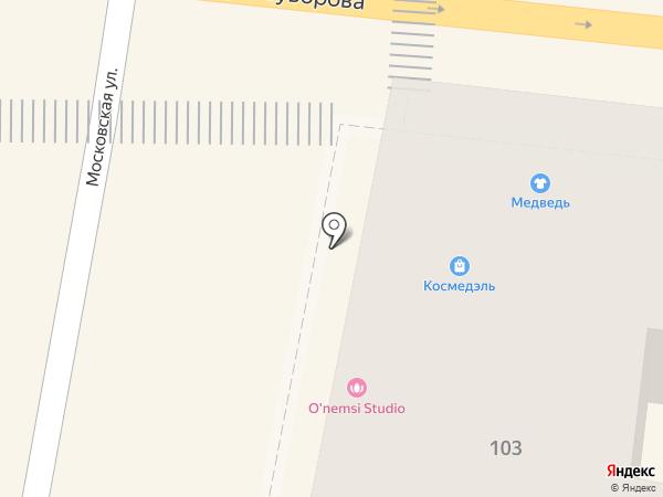 Доступная и Достойная обувь на карте Пензы
