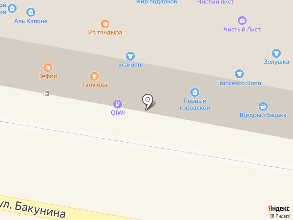 Гостиный ряд на карте Пензы
