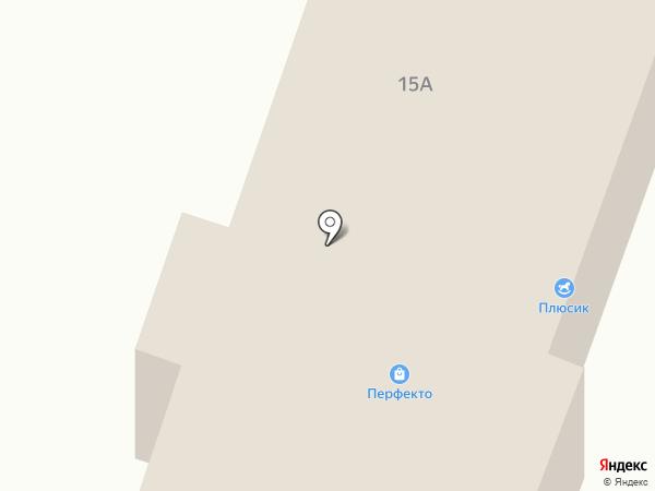 Эксклюзивный дизайн вашего дома на карте Пензы