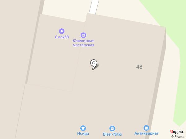Ломбард Центральный на карте Пензы
