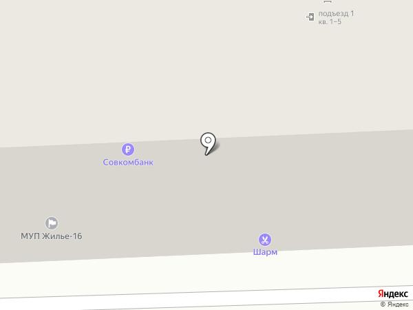 Удачный на карте Пензы