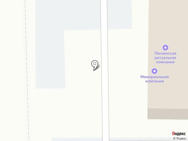 Пензенская ритуальная компания на карте Пензы