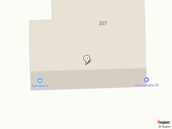 АвтомоЛЛ на карте Пензы