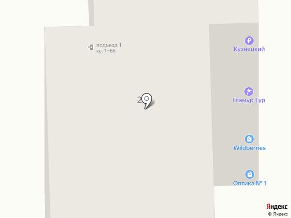 Банкомат, Банк Кузнецкий, ПАО на карте Пензы