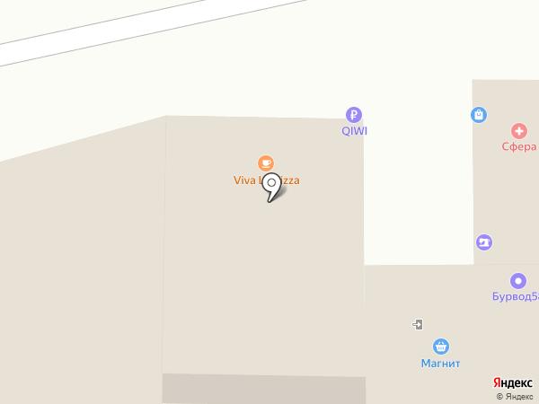 Магазин духов и белорусской косметики на карте Пензы