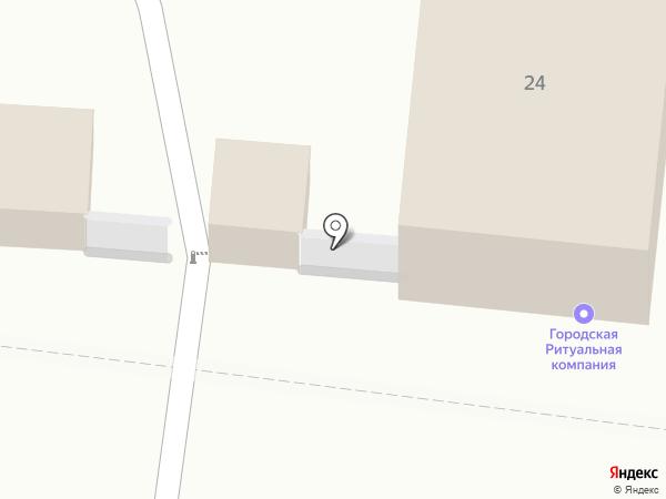 Городская ритуальная компания на карте Пензы