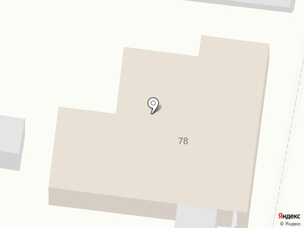 Домашняя кухня-Халял на карте Пензы