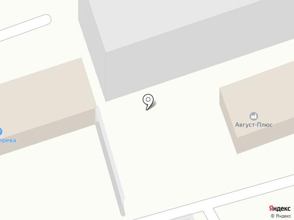 Август-Плюс-Пенза на карте Пензы