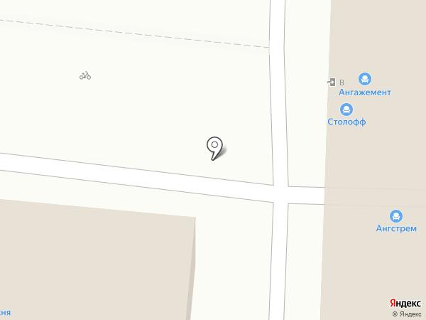 Перспектива на карте Пензы