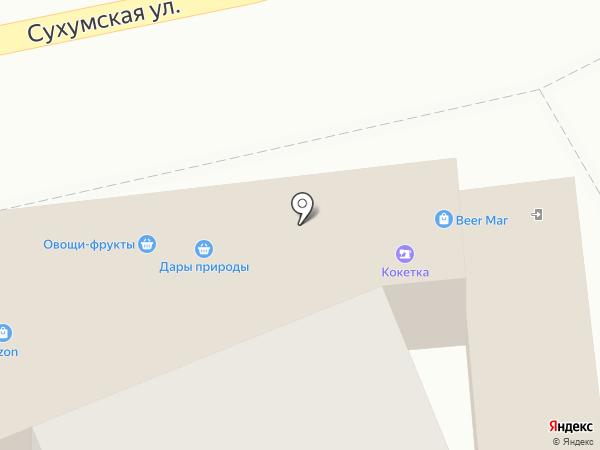 Восточная кухня на карте Пензы