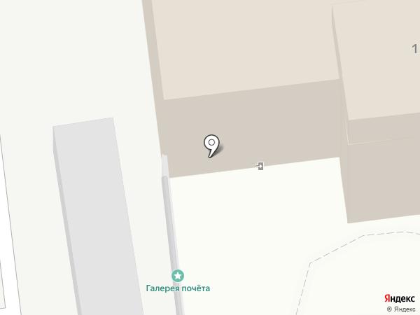 Пионер Композит на карте Пензы