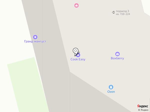 konFFetka на карте Пензы