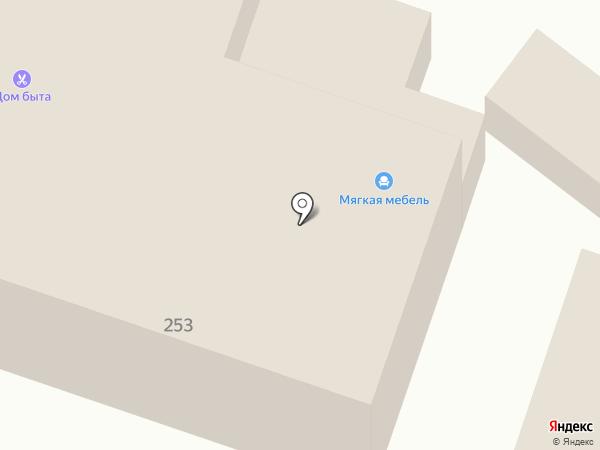 Виктория на карте Бессоновки