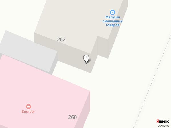 Банкомат, Сбербанк, ПАО на карте Бессоновки