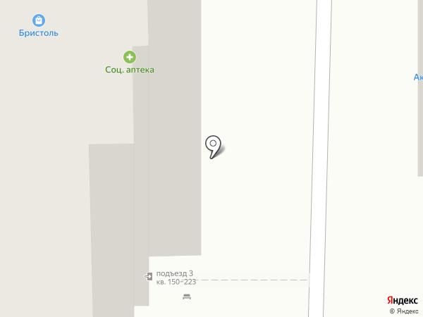 Эконом на карте Пензы
