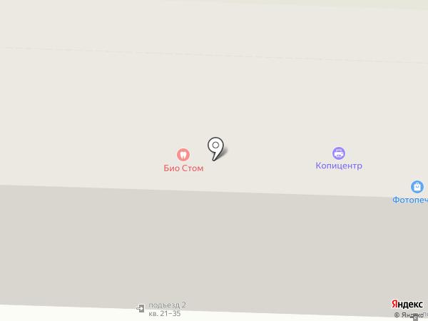Черемуха на карте Пензы