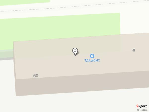 Торговая компания на карте Пензы