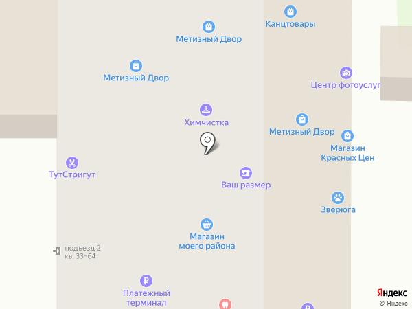 Магазин бижутерии на карте Пензы