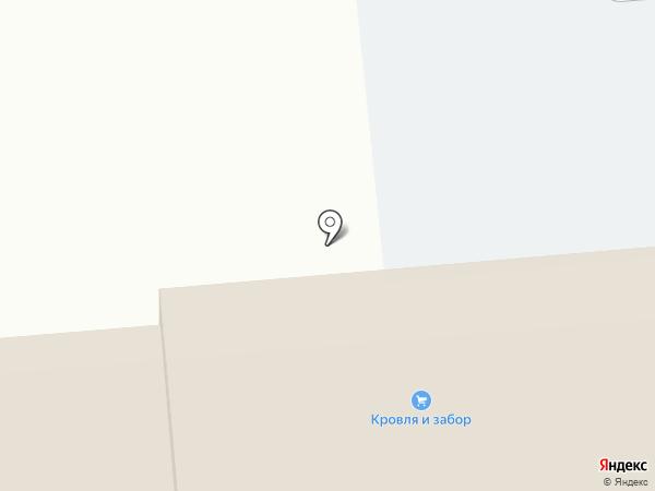 Строительно-ремонтная фирма на карте Пензы