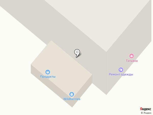 Татьяна на карте Засечного