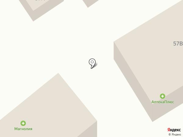 Имплозия на карте Лямбиря