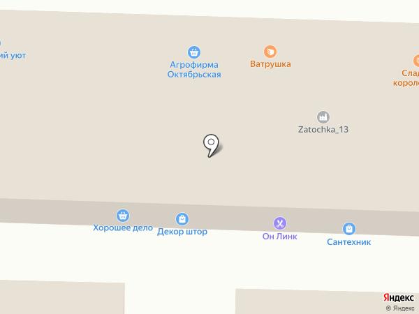 Атемарский на карте Саранска