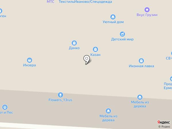 ПрофЛига на карте Саранска