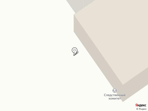 Пролетарский межрайонный следственный отдел на карте Саранска
