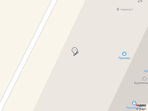 Бон-салон на карте Саранска