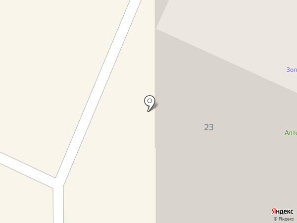 Адонис на карте Саранска