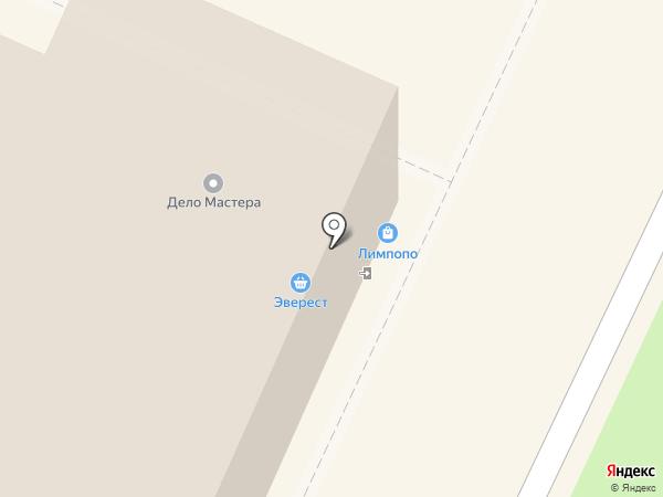 Для всей семьи на карте Саранска