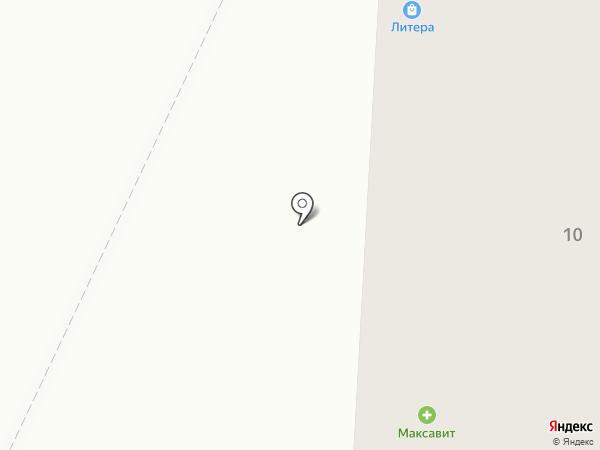 OZON.ru на карте Саранска