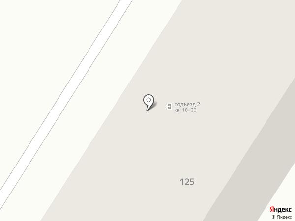 Компания по аренде самосвалов на карте Саранска