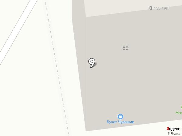 Бочонок на карте Саранска