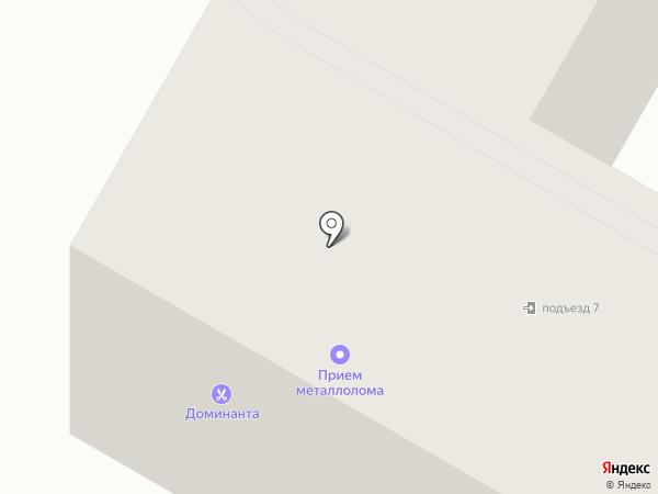 Центр детского творчества №2 на карте Саранска