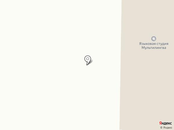 Фортуна на карте Саранска