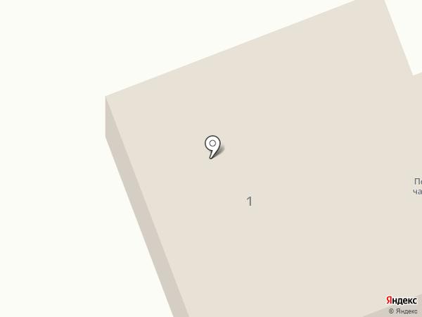 Пожарная часть №21 на карте Лямбиря