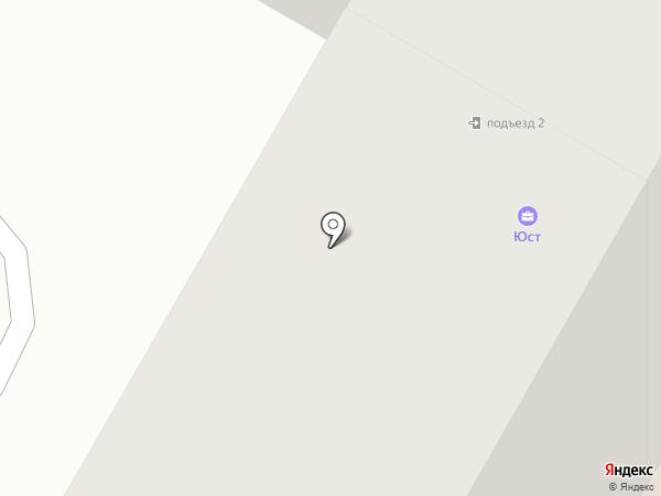 Почтовое отделение №32 на карте Саранска