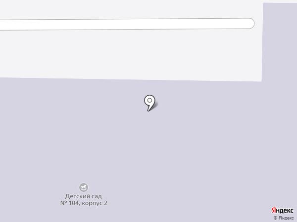 Детский сад №62 на карте Саранска