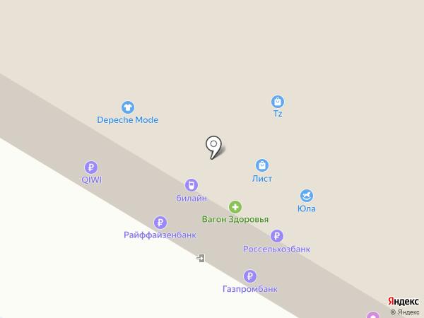 Мир оптики на карте Саранска