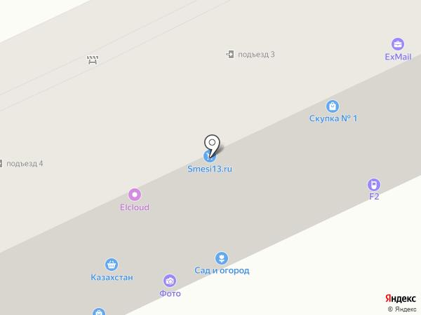 F2 на карте Саранска