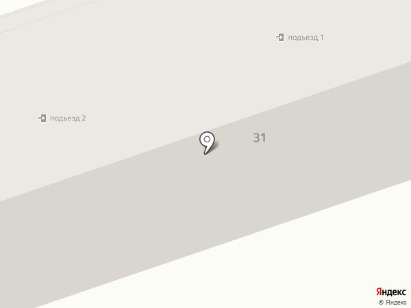 ЛинзМастер на карте Саранска