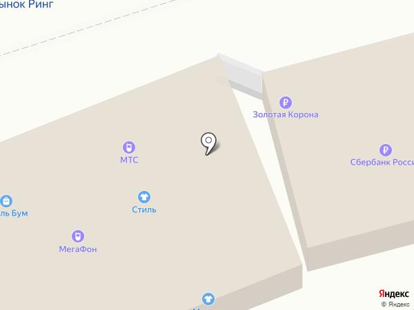 Билайн на карте Саранска