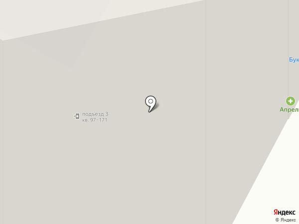 Магазин хозяйственных товаров на карте Саранска