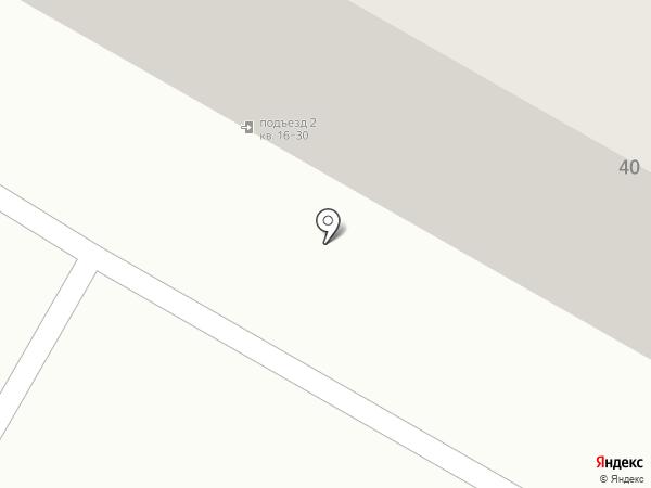 Сервисный центр на карте Саранска