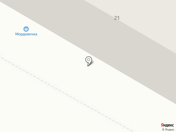 Башмачок на карте Саранска