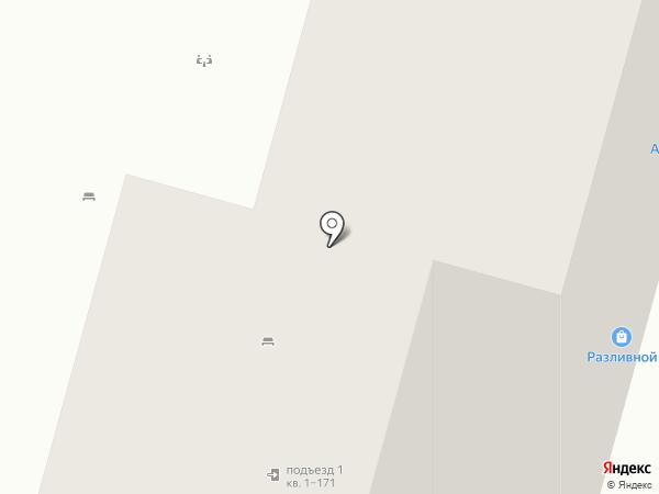 Самира на карте Саранска