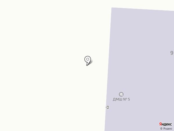 Детская школа искусств №1 на карте Саранска