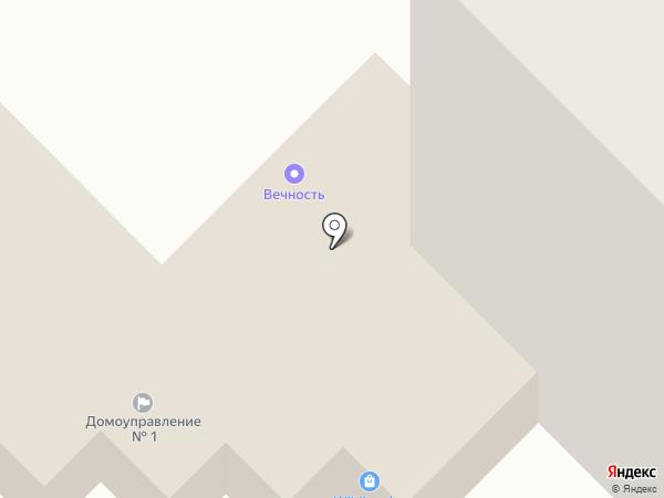 Домоуправление №1 на карте Саранска