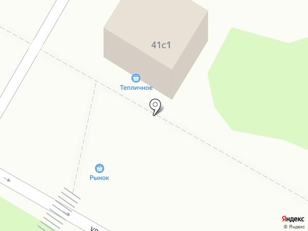 Тепличное, ГУП на карте Саранска